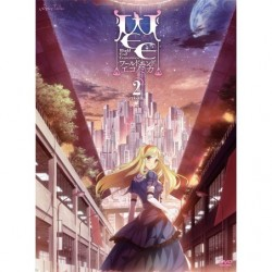 World End Economica -II-